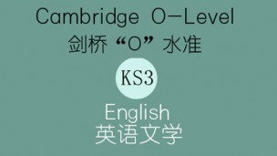 Cambridge O-level / English